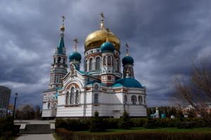 Омск . Успенский кафедральный собор .