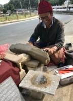 Вдохновенный непальский мастер