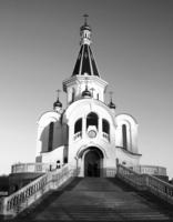 Храм Святой Великомученицы Татьяны
