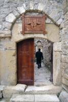 Вход в армянский монастырь