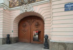 У строгановского дворца