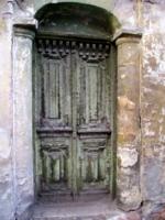 та самая дверь