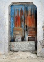 !!!!  в Греции есть ВСЁ