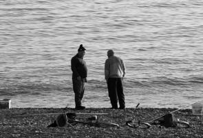 ...рыбное место...