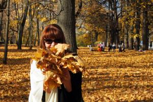 Весёлая осень