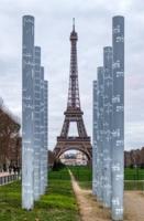 Новый Париж