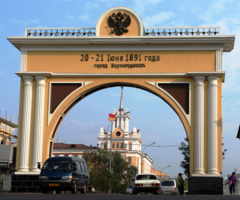 "Триумфальная арка ""Царские ворота"""