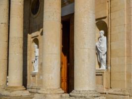 Свидетели четырех веков
