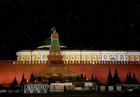 Мавзолей Москва