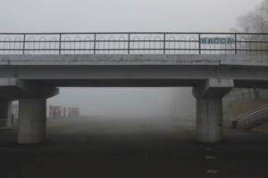 Пермская набережная - туманное утро