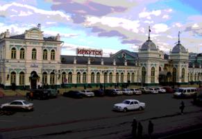 Иркутск, железнодорожный вокзал