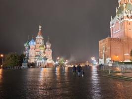 дождливый вечер на Красной