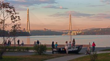 Русский мост г. Владивосток