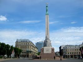 Памятник Свободы.
