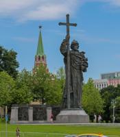 Памятник святому равноапостольному князю Владимиру