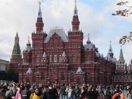 Москва. Исторический музей