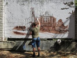 Создание граффити