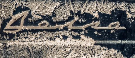Волга во льду.