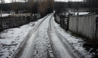 По ледяной колее