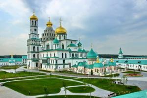 Воскресенский Новоиерусалимский монастырь в Истре.