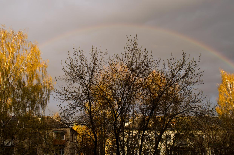 Осенняя радуга фото стихи способ