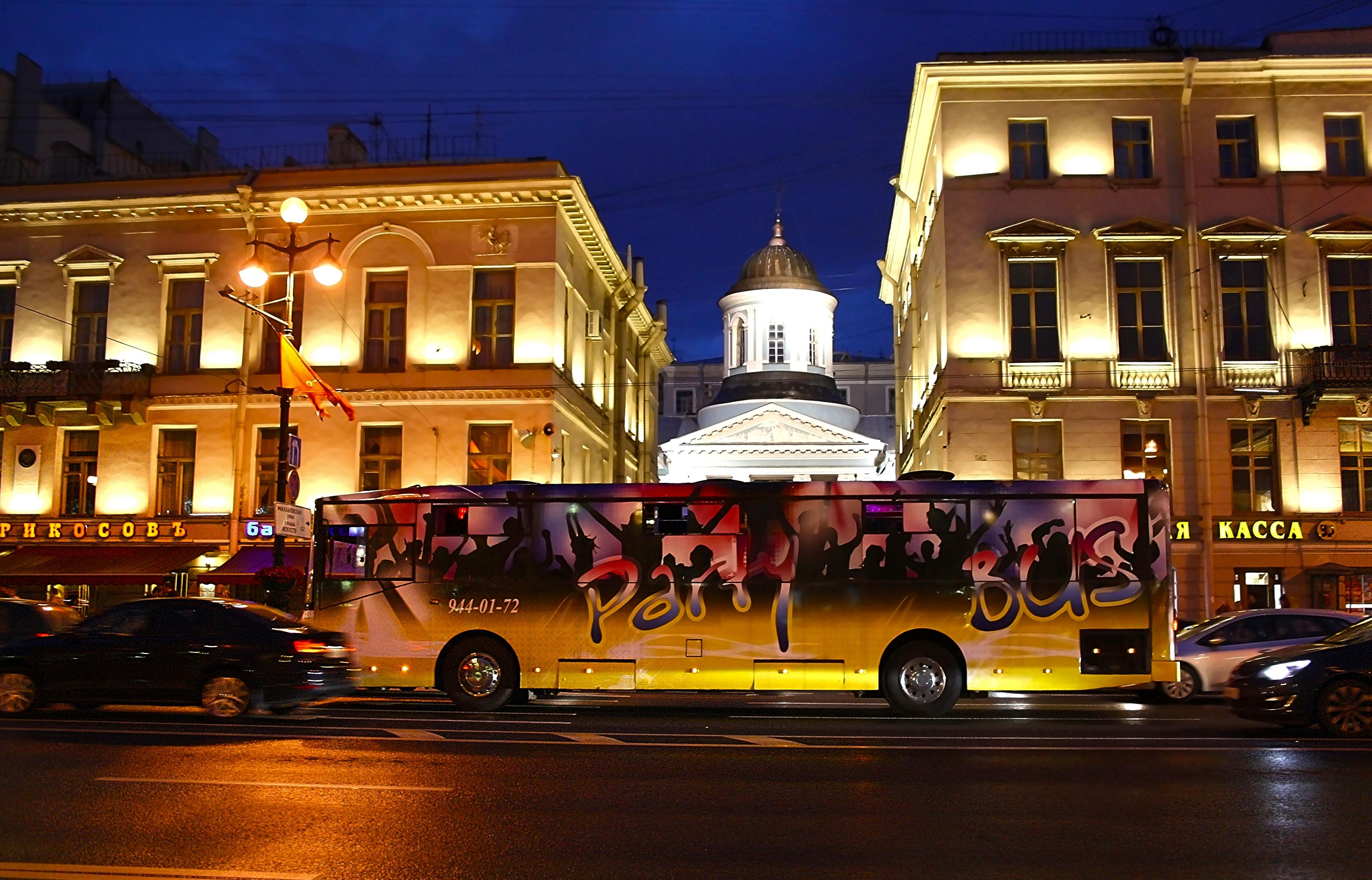 Автобус в любимом городе конкурс фотографий