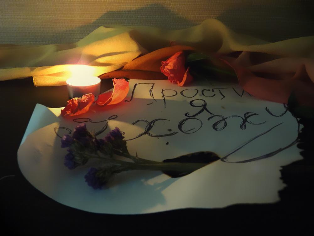 Красивые картинки на прощания с любимым