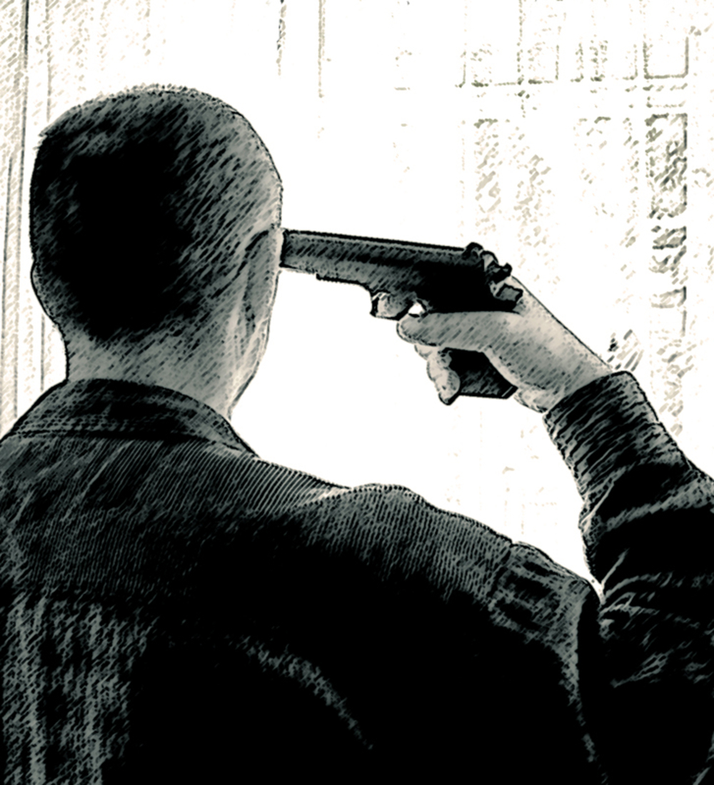Картинка смешная застрелиться