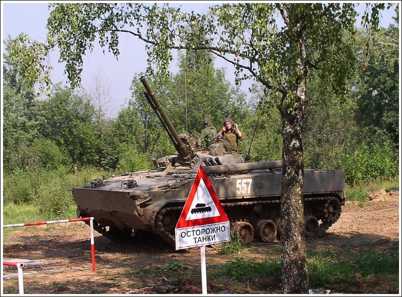 Осторожно танки!