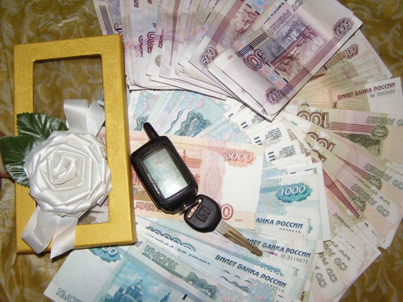 Фотоконкурс на деньги