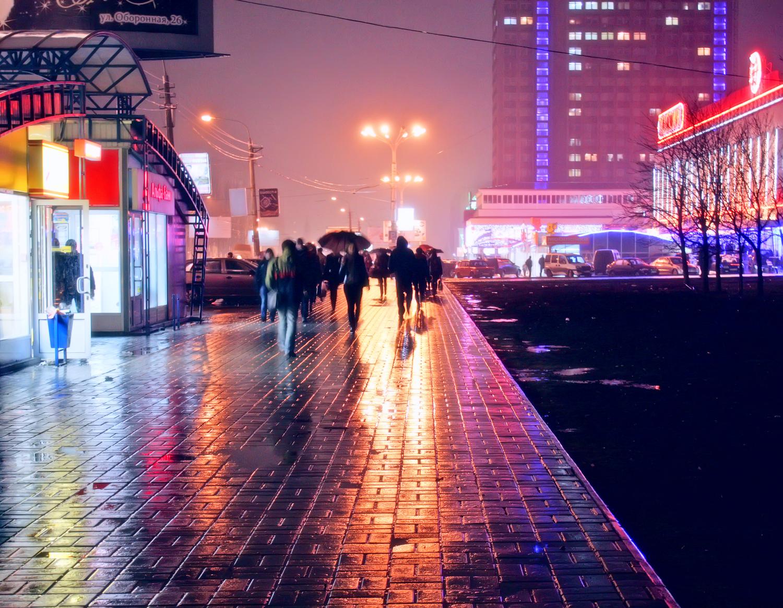 После дождя