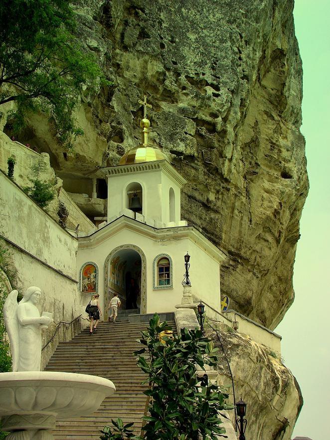 Успенский мужской монастырь