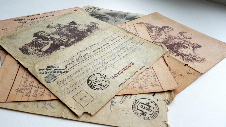 Военное письмо открытка, такса цветами открытка