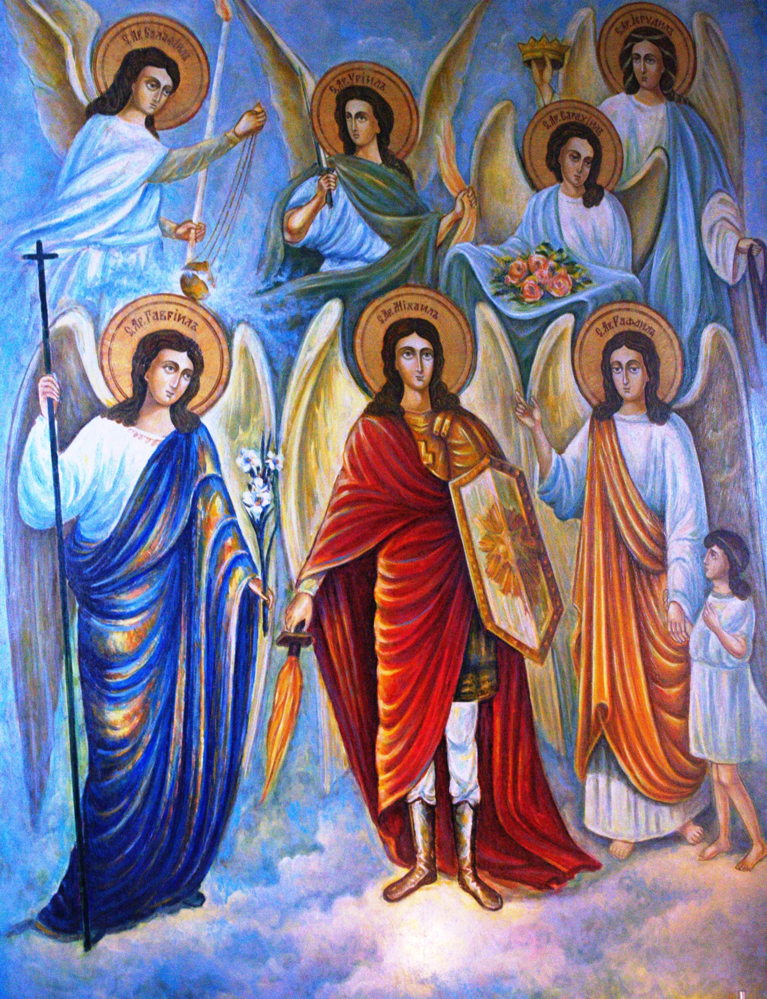 самого ангелы божьи имена картинки шейки матки