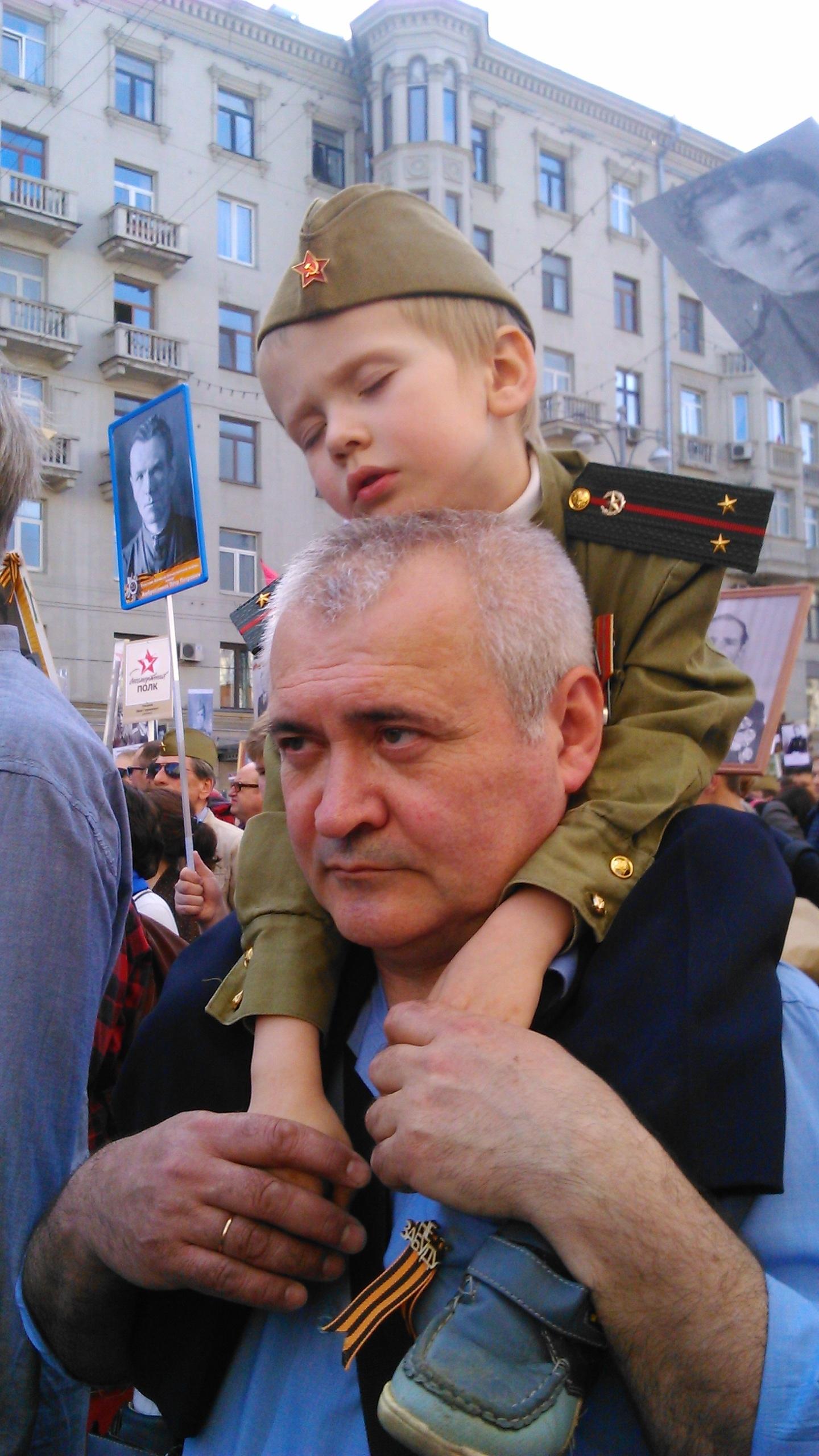 Прошагали пол-Москвы...
