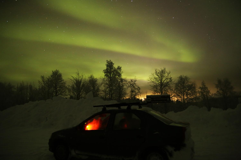 краски северного неба