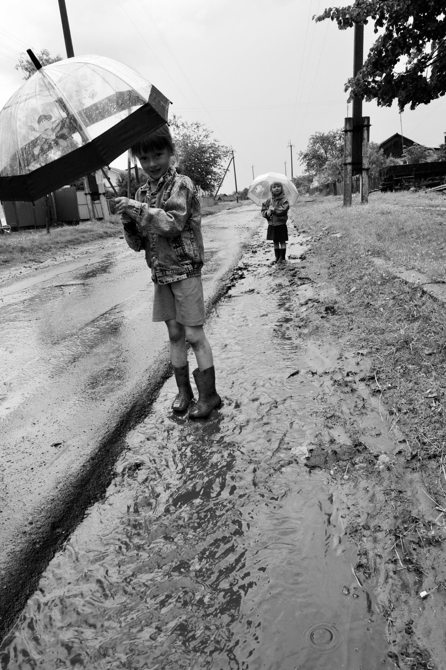 прогулка под дождем