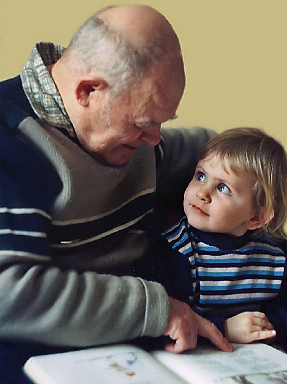 Почитай мне, дедушка!