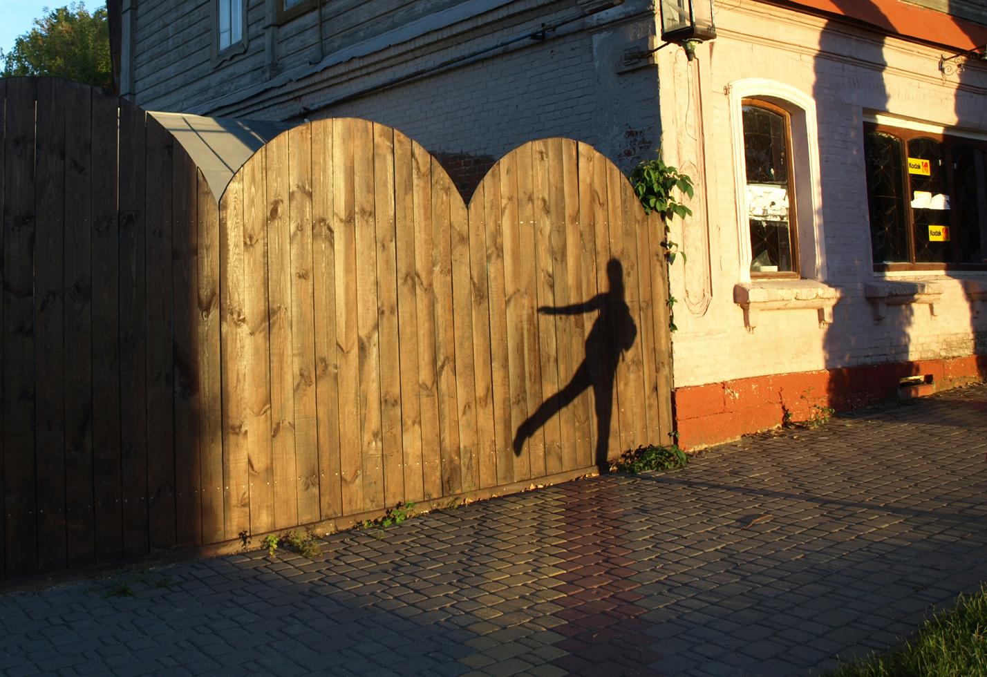 Прогулка с тенью.