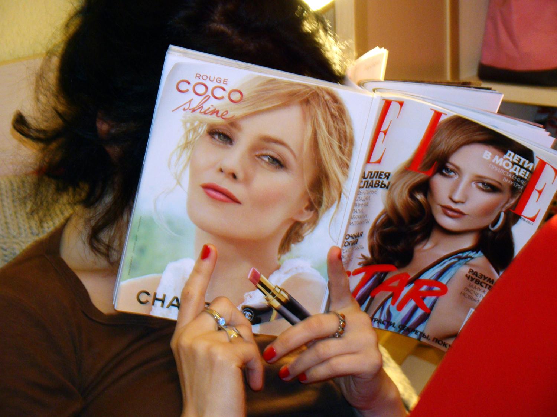 новая помада или новый журнал