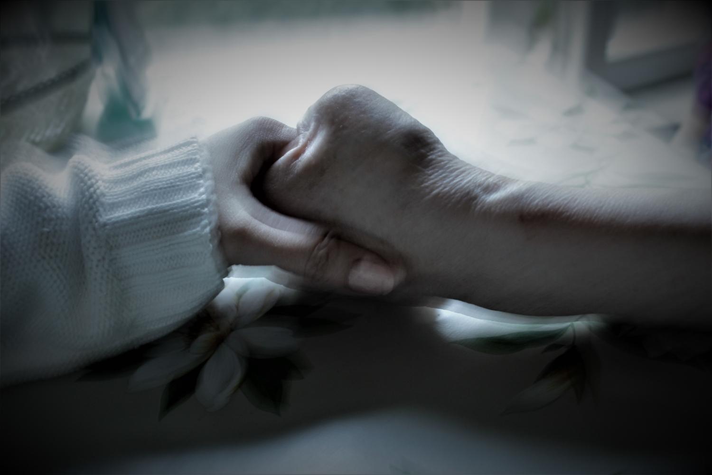 рукопожатие - поддержка