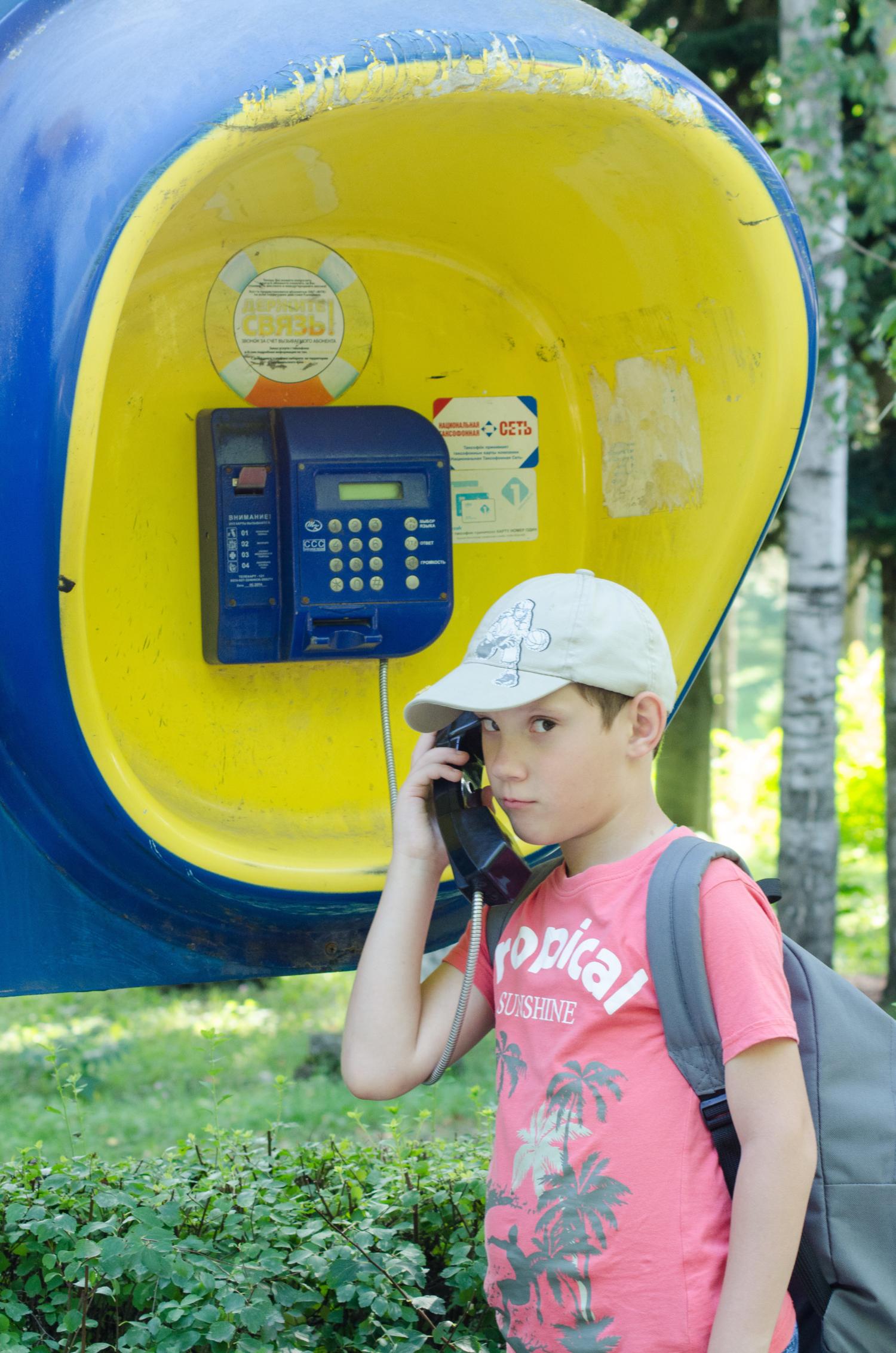 Вы так звонили!?!