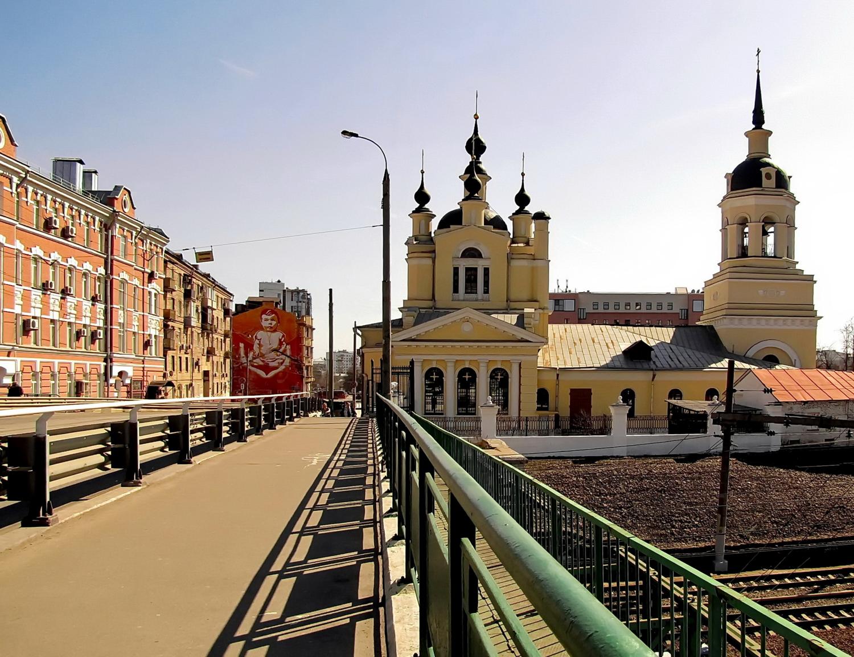 Вид с моста.