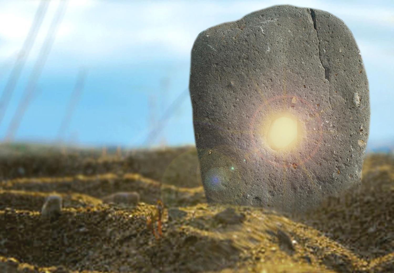 камень удачи