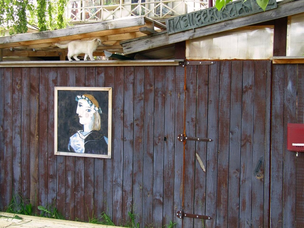 Иду такая и тут бац - Пикассо на заборе