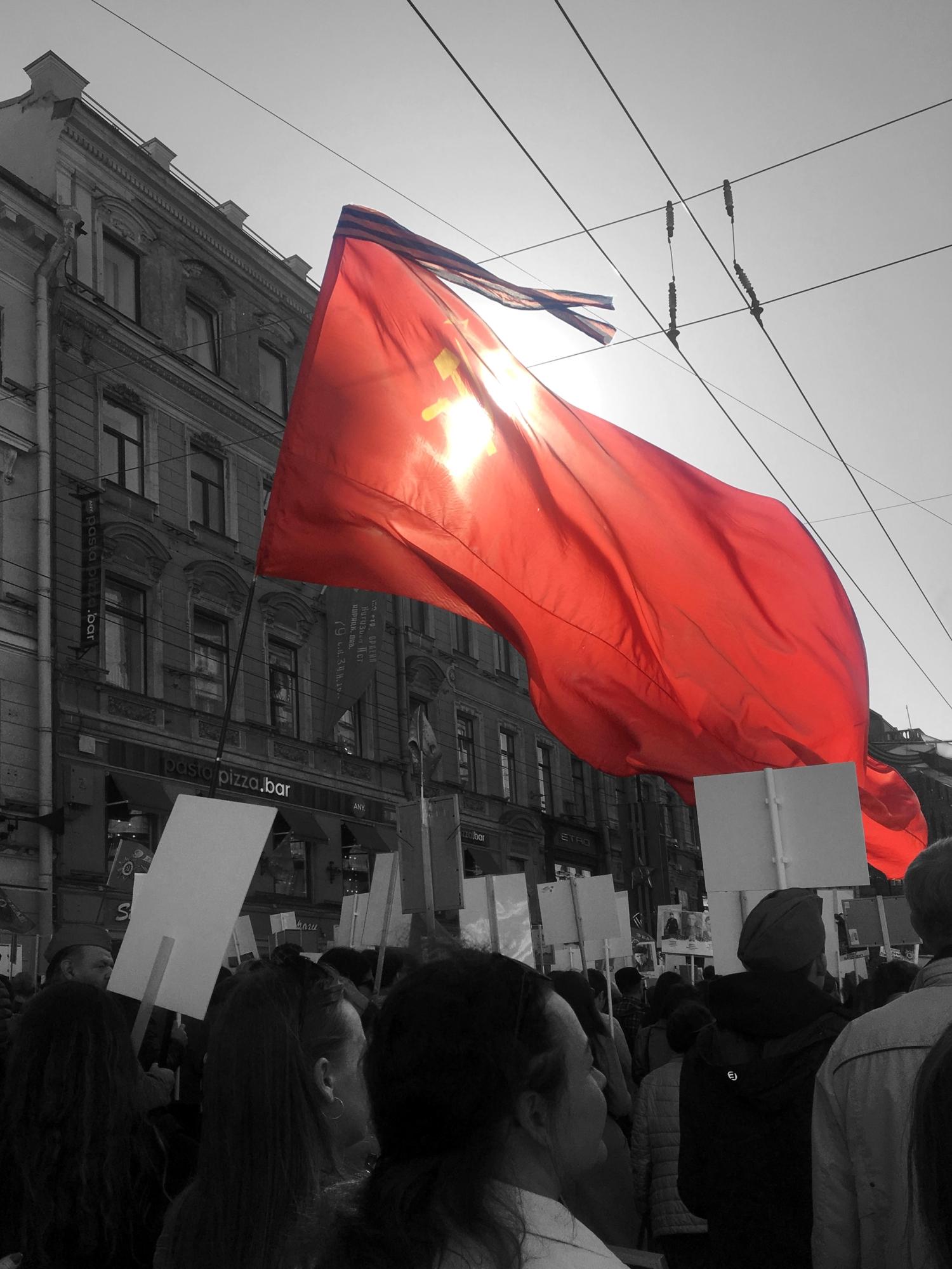Под Красным Знаменем