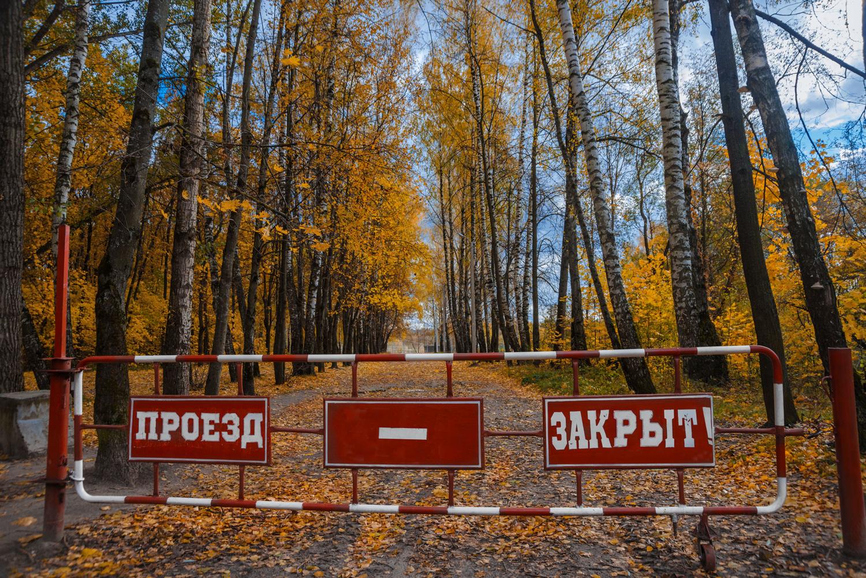 Осенний тупик