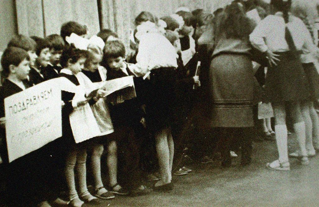 Когда мы были молодыми и дети в 1 класс пошли