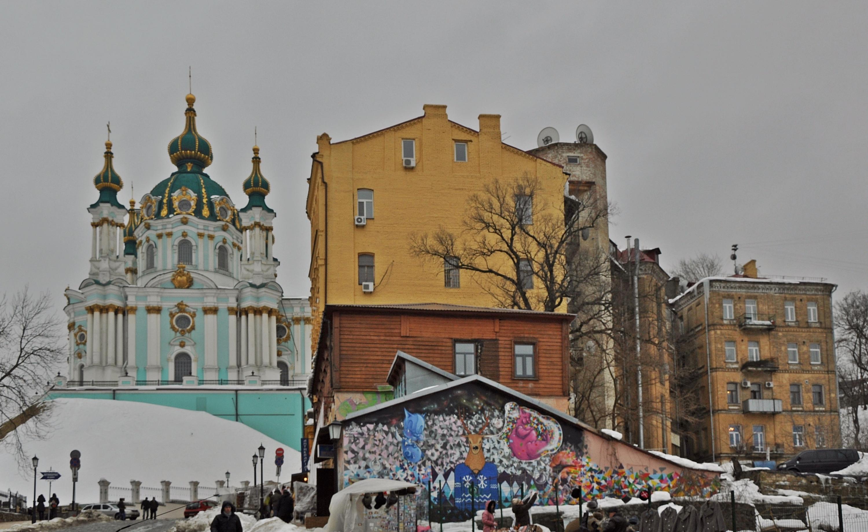 Разноцветный город