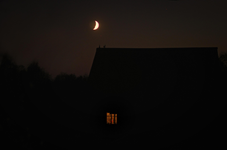 Заходи, Луна, на огонек